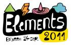 Flyer van Elements Festival