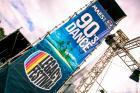 Foto van Legacy Festival (542595) (542644)