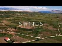 Trailer Sonus 2017